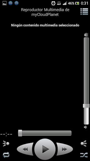 【免費生產應用App】NEC myCloudPlanet player-APP點子