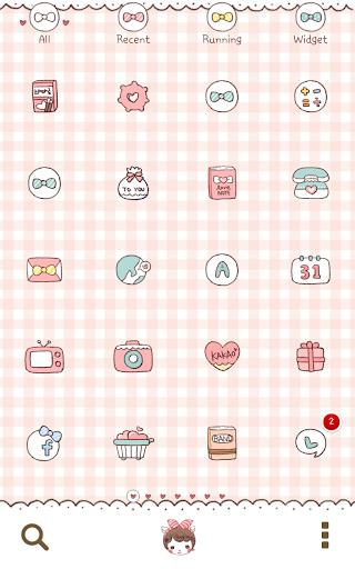 【免費個人化App】양수니(러브데이)도돌런처테마-APP點子