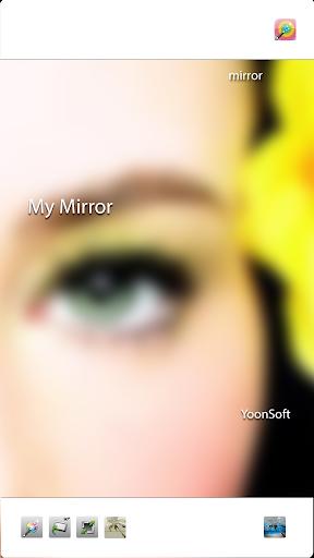 我的一面鏡子