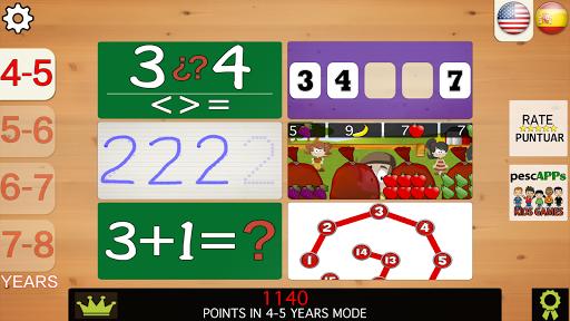 子供の数学を無料で