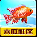 木瓜PaPa鱼 icon
