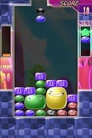 Screenshot of Jelly Jelly Puzzle FREE