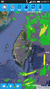 中央氣象局Q-劇烈天氣監測系統QPESUMS Screenshot