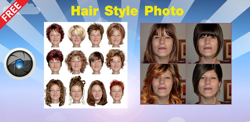 программы изменения причесок на фото можно вставать принимать