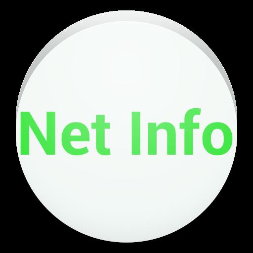 Network Info LOGO-APP點子