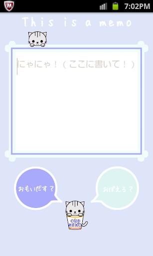 u3081u3082u3061u3087u30fcu306du3053(Blue) 1.4 Windows u7528 2