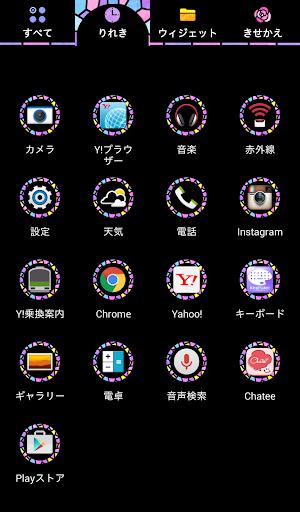 無料个人化Appの可爱的换肤壁纸★Stained Glass|記事Game