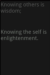 Meditation Words & Bell Timer - screenshot thumbnail