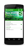 Screenshot of App Share