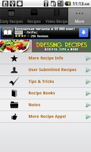 Dressing Recipes! - screenshot thumbnail