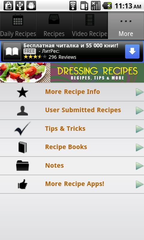 Dressing Recipes!- screenshot