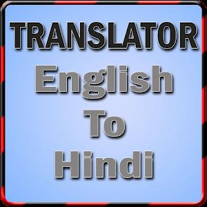 Rose Glen North Dakota ⁓ Try These Hindi To English Language