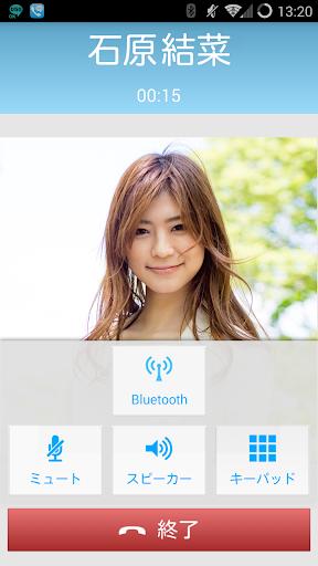 ServersMan 050〜携帯通話料をオトクに!