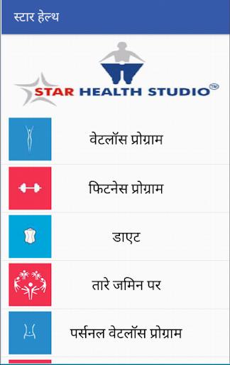 Kolhapur Fitness