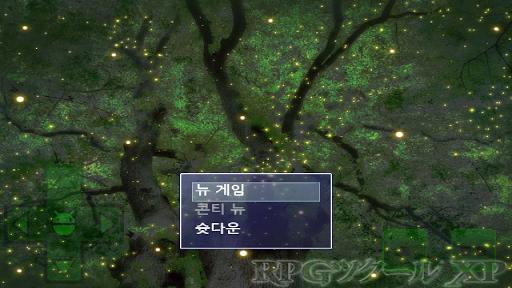 Neko RPGXP Player  screenshots 1