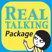 [선착순 할인] REAL TALKING Package