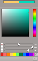 Screenshot of Sketch Master