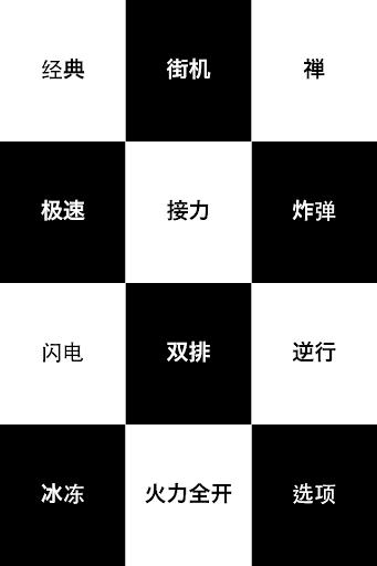App遊戲部落_娛樂名人榜