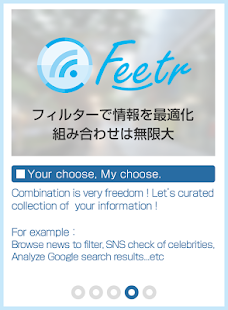 Feetr [Filter/news/RSS Reader]- screenshot thumbnail