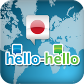 Japanese Hello-Hello (Tablet)