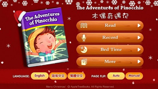 The Adventures of Pinocchio - screenshot thumbnail