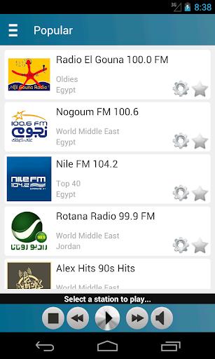 راديو بالعربي