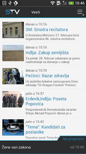Sremska Televizija