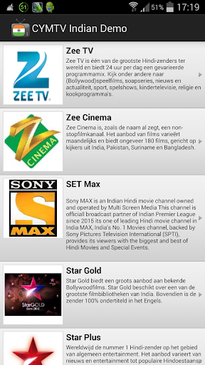 CYMTV Indian Channels Demo