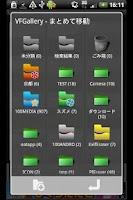 Screenshot of VFGallery