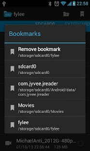 fylee | File Manager - screenshot thumbnail