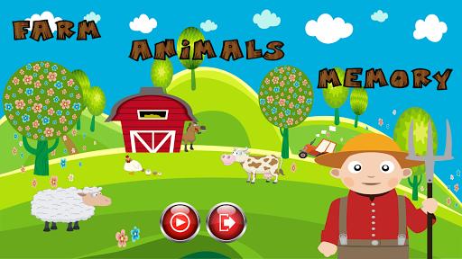 農場裡的動物記憶