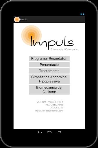 【免費健康App】Impuls-APP點子