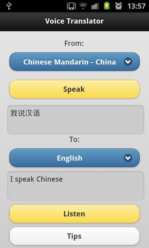 Voice Translator Free - screenshot