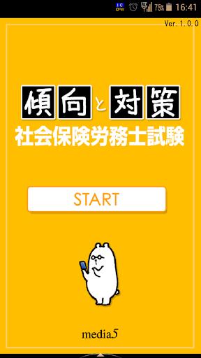 楓之谷HackShield: 初始化錯誤 (0x000000 | Yahoo奇摩知識+