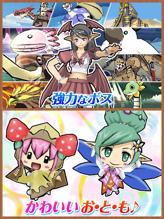 ケリ姫スイーツ 6.3.1.0 screenshot 347663