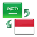 Kamus Arab Indonesia Mutarjim icon