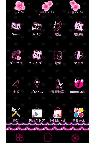 u8776u306eu5c0fu60aau9b54u58c1u7d19 Pinku00d7Black Butterfly 1.0 Windows u7528 3