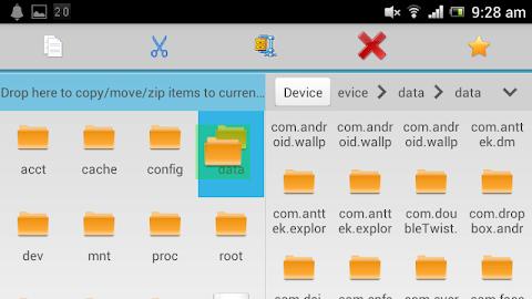 AntTek Explorer Screenshot 7