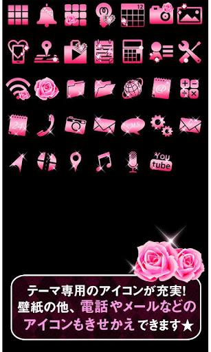u30d0u30e9u58c1u7d19 Glitter rose 1.0 Windows u7528 4