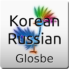 Korean-Russian Dictionary icon