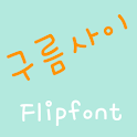 RixCloudsai™ Korean Flipfont icon