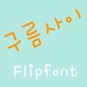 RixCloudsai™ Korean Flipfont
