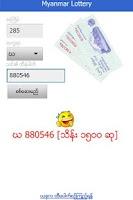 Screenshot of Myanmar Lottery