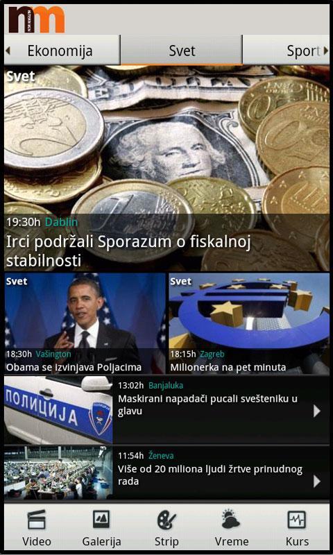 Novi Magazin- screenshot