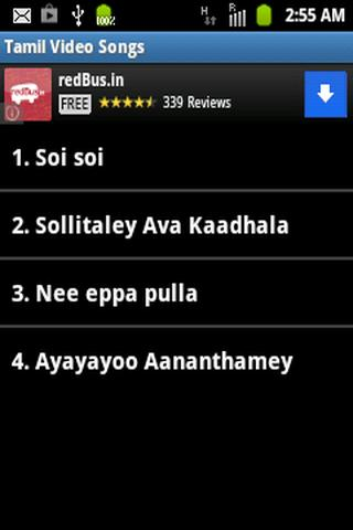 Tamil Video Songs(HD) - screenshot