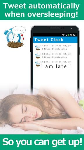 Tweet Alarm (Free Alarm Clock) 1.0.7 Windows u7528 1