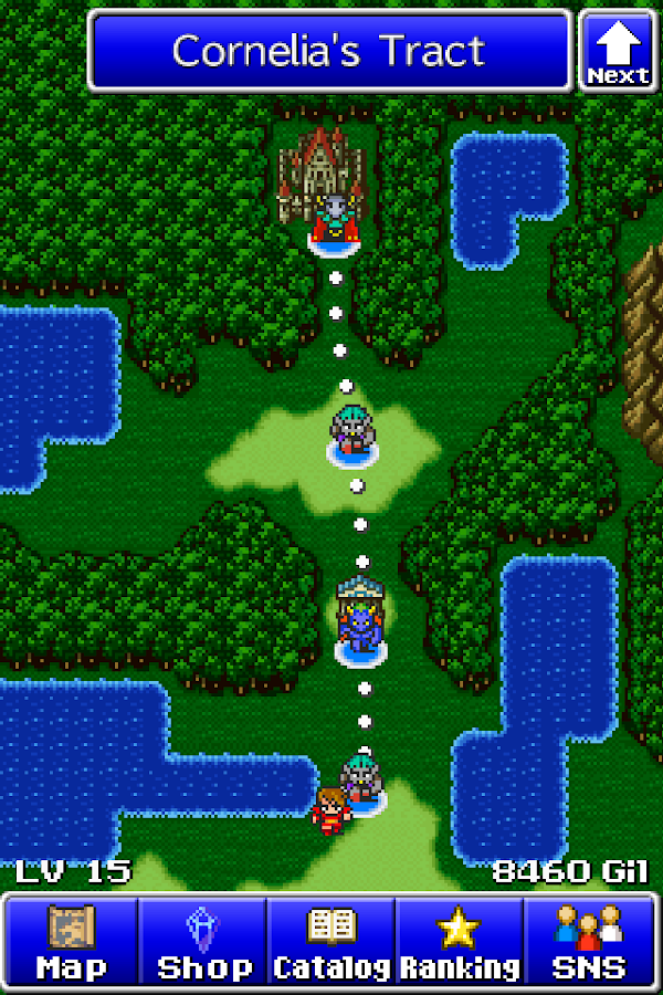 FINAL FANTASY ALL THE BRAVEST - screenshot