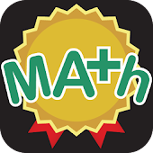 Math Mastery!