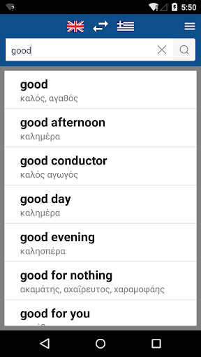 中國- 西班牙語字典- Google Play Android 應用程式