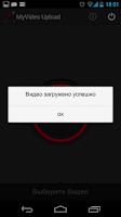 Screenshot of MyVideo Upload Az